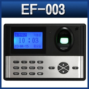 지문인식 근태관리기 EF-003