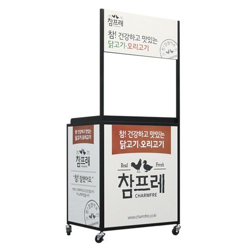 스틸 시식 진열대/SM-012
